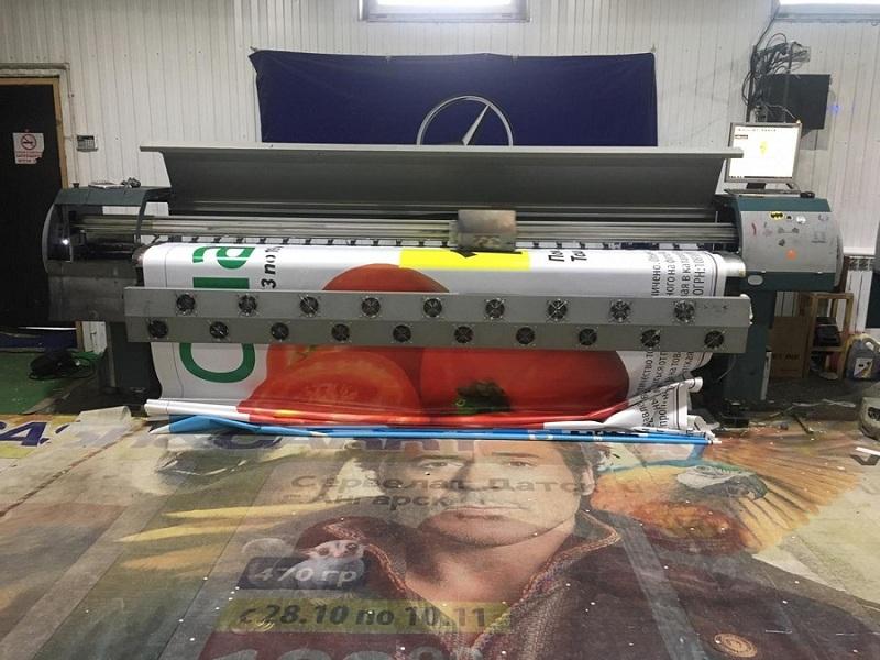 Широкоформатный принтер Инфинити 3208 НА с 4 сейко 510/35